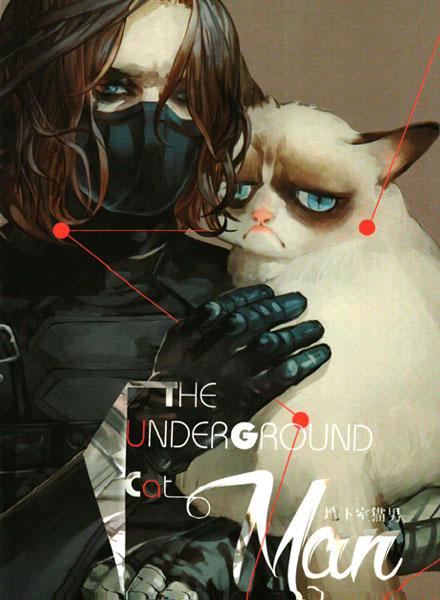 地下室猫男